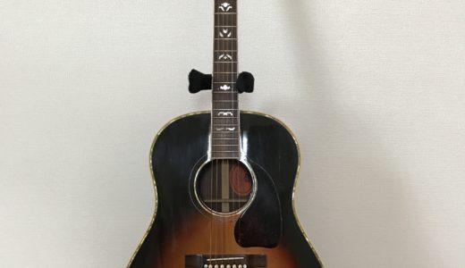 Gibson SJ-45 Deluxe(1995)