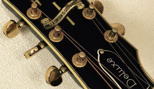 吉田拓郎 使用ギター