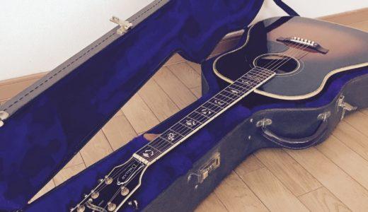miwa 使用ギター