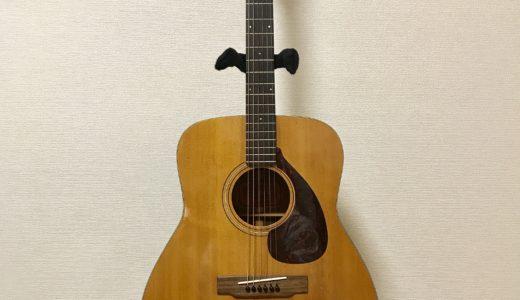 YAMAHA FG-140(1972)
