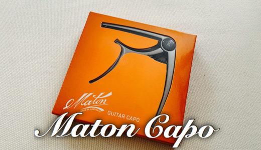 Maton Capo(MC001)