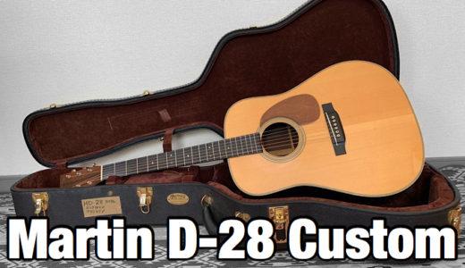 Martin D-28 Custom(1998)