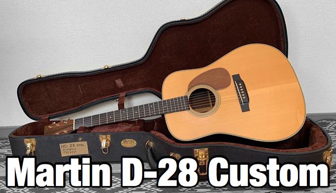 MartinD-28