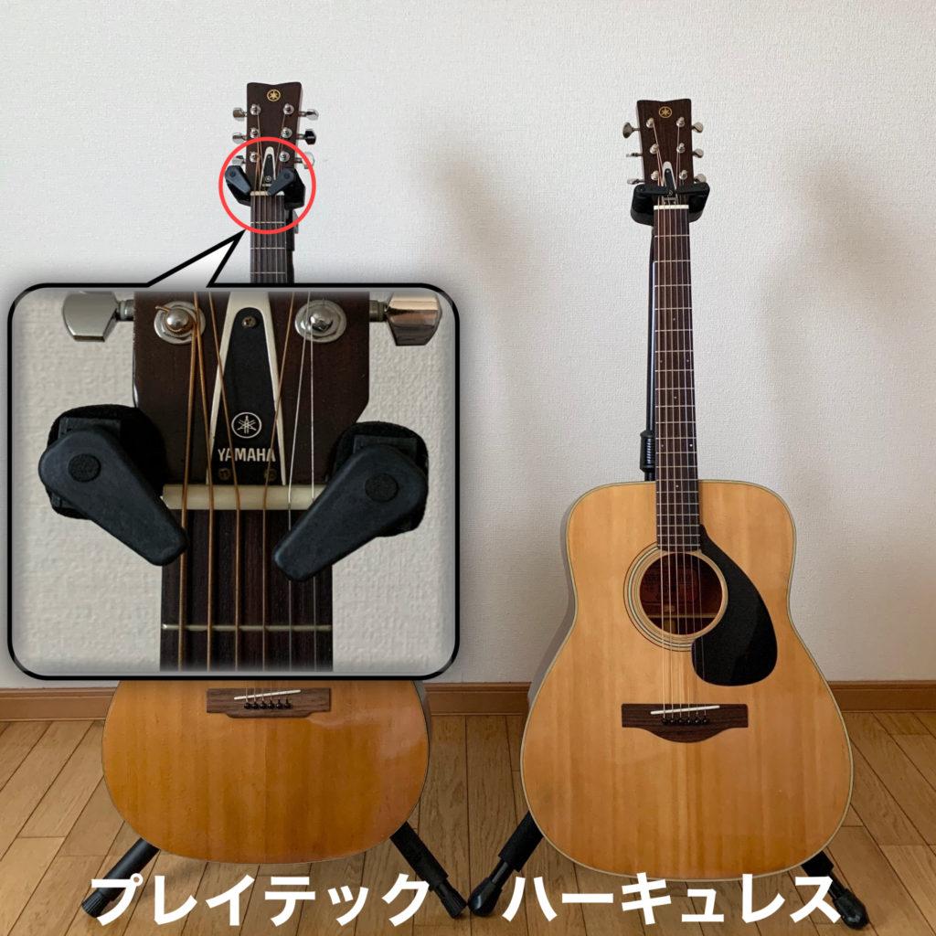 ギタースタンドの比較
