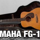 FG-140